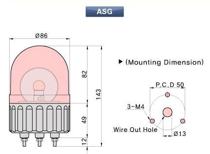 ASG-02-Y, 86mmø AC/DC Incandescent Rotating Individual Beacon Lights