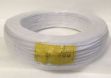 KTC04665-3.0W, PVC Marking Tube