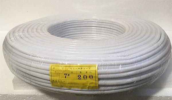 KTC046727.0W, PVC Marking Tube