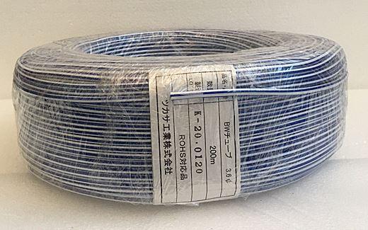 KTC046663.6B W, PVC Marking Tube